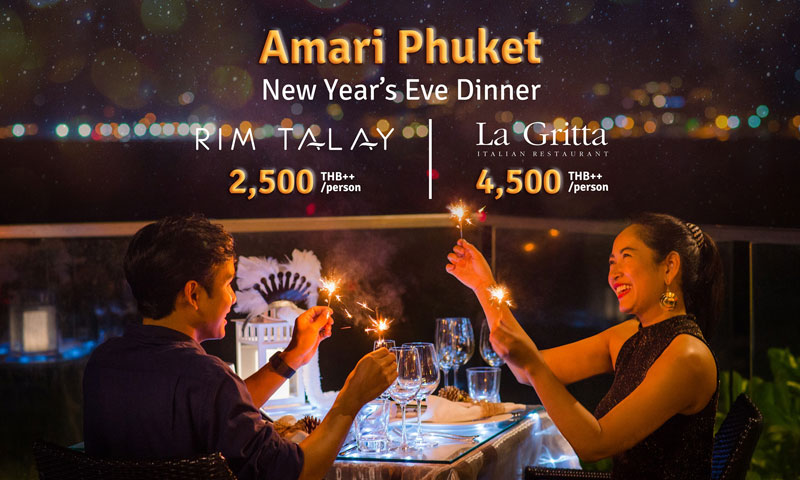 "Amari Phuket ""New Year's Eve Dinner"""