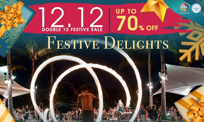 12.12 FESTIVE Sale Up to 70% off – Andara Phuket