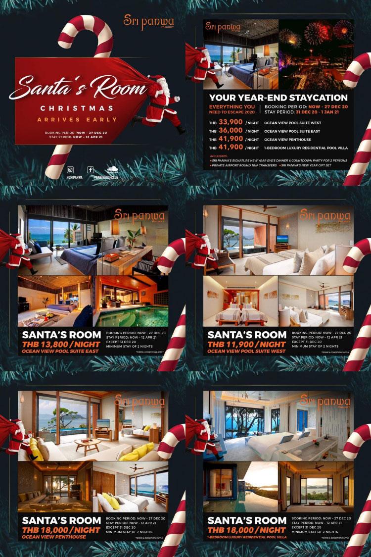 Santa's Room christmas arrives early, Sri panwa Phuket
