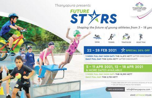 Thanyapura Futurestars