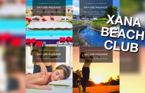 Promotion: XANA Beach Club, Angsana Laguna Phuket