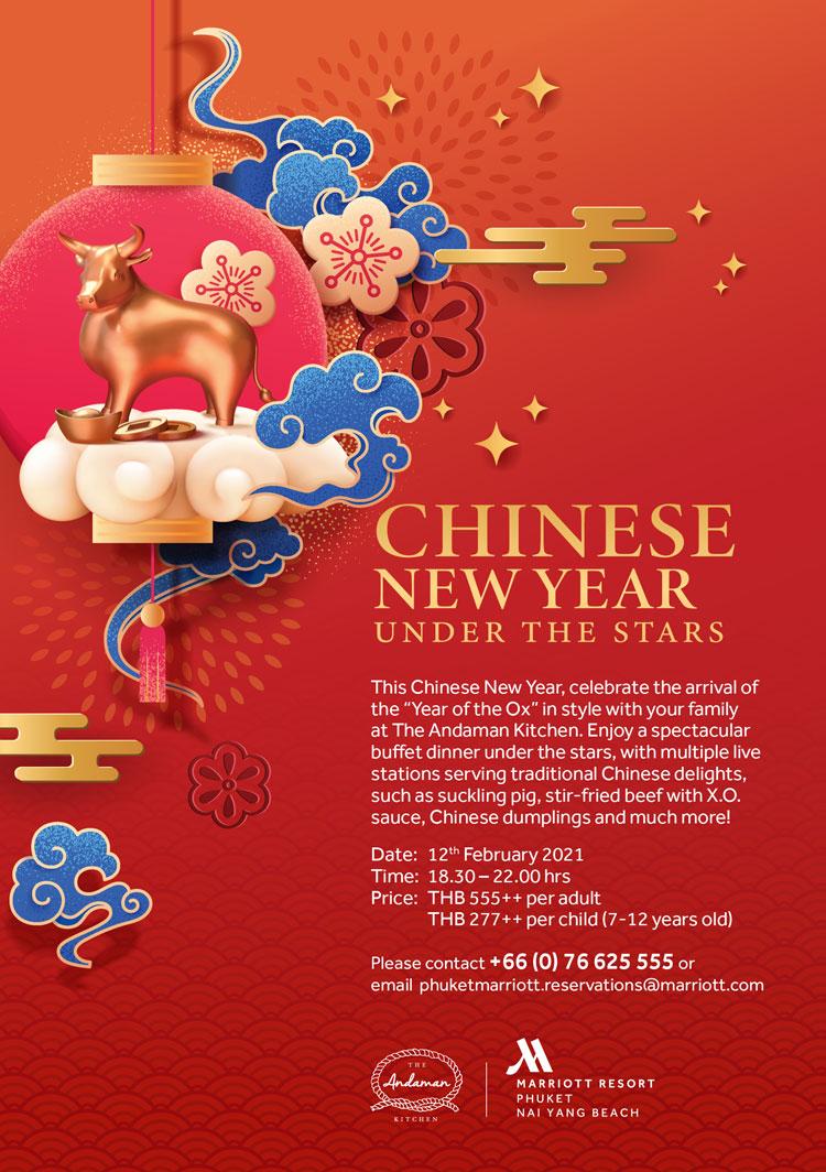Buffet Chinese New Year - Phuket Marriott Resort and Spa, Nai Yang Beach