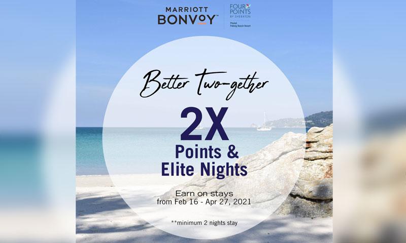 Journey to Elite Marriott Bonvoy members