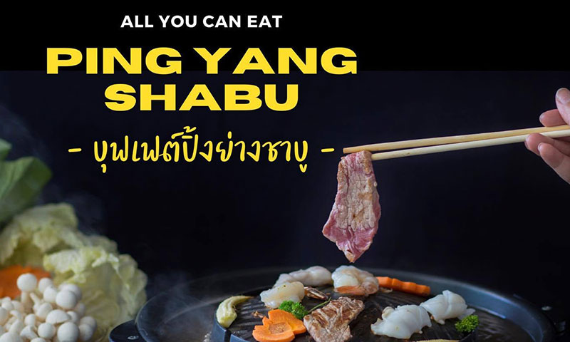 Ping Yang Shabu @Cassia Phuket