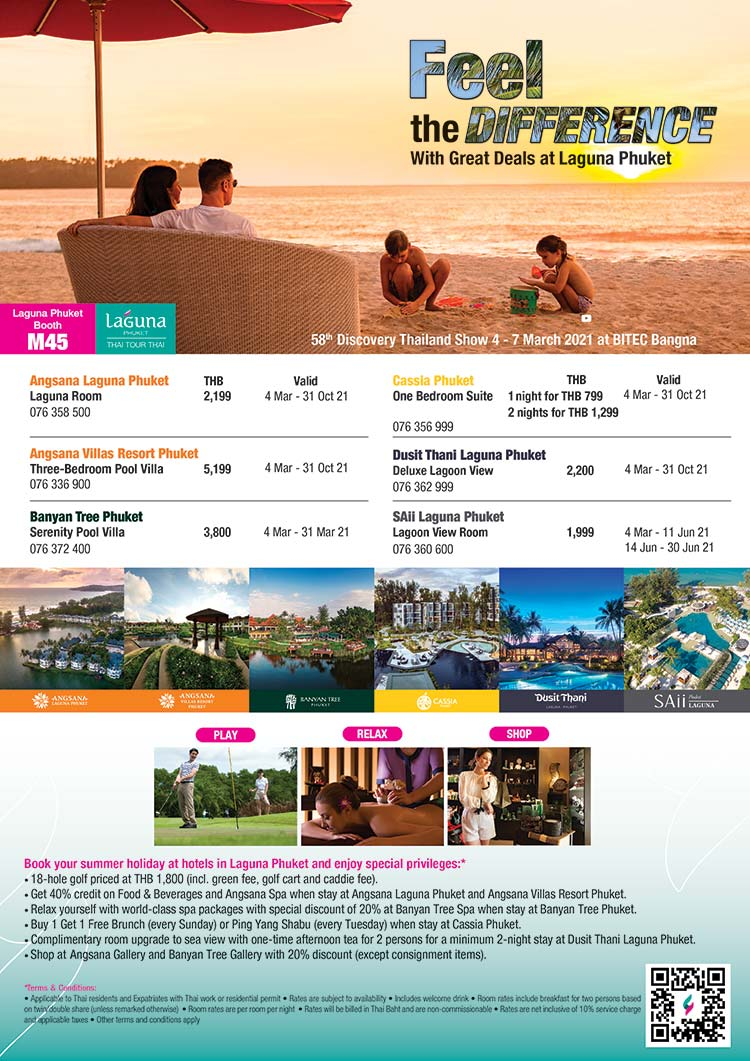 58th Discovery Thailand Show features Summer Specials at Laguna Phuket