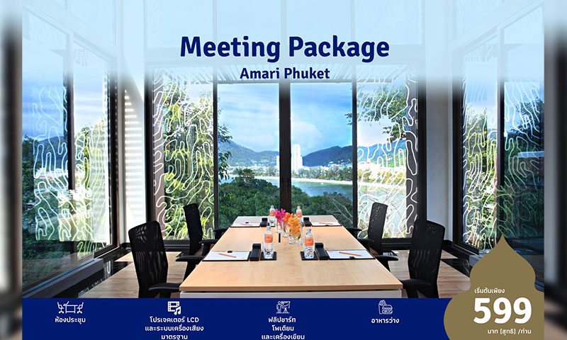Special deal! Meeting package at Amari Phuket