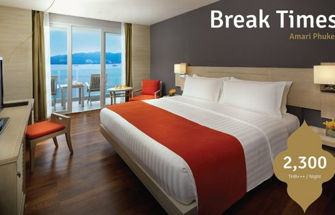 Amari Phuket: Exclusive summer deal with Break Times Promotion!