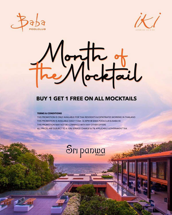 Buy 1 Get 1 Free on all Mocktails @ Baba Poolclub, Sri panwa