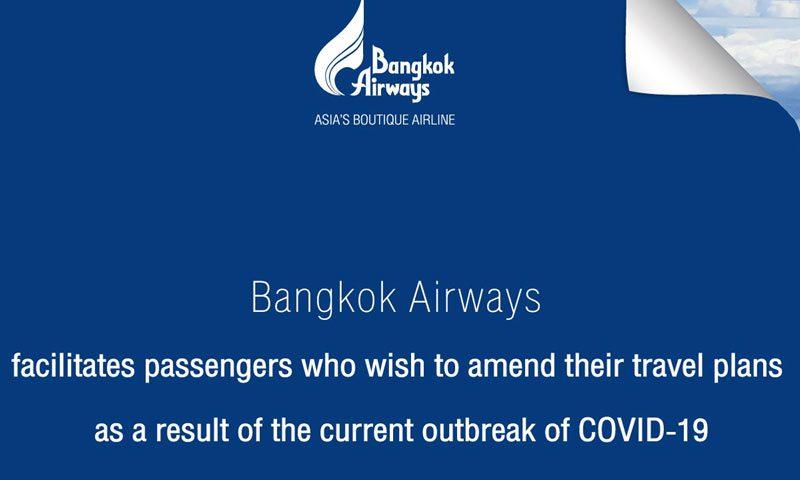 Bangkok Airways : current outbreak of COVID-19