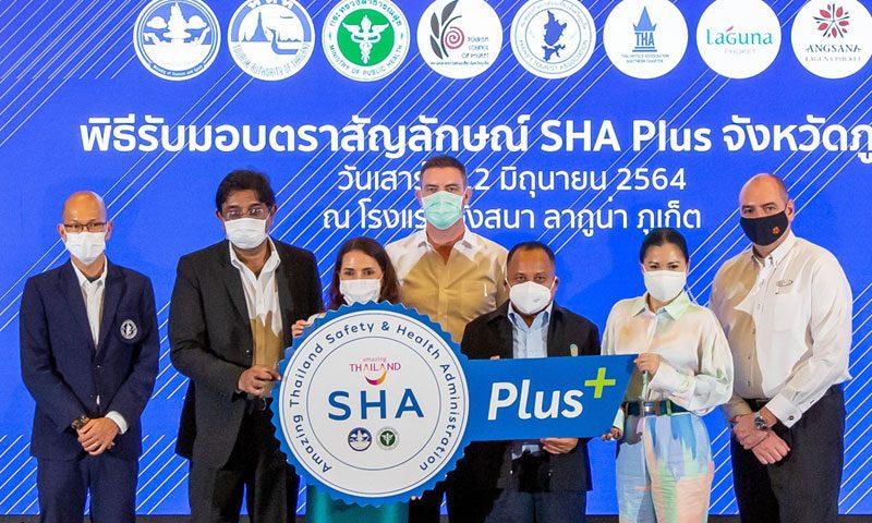 Laguna Phuket heralds unprecedented industry collaboration to confirm key details of Phuket's international re-opening on July 1