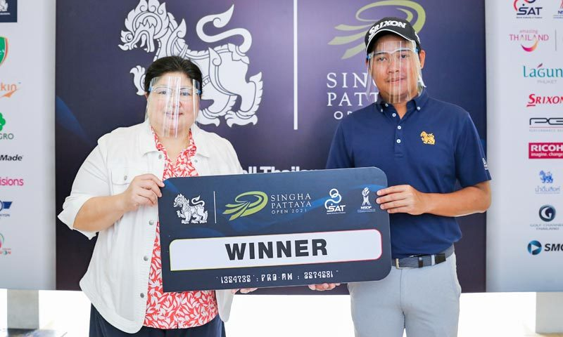 Pawin lead his team to claim the victory in the Pro-Am event – Singha Pattaya Open 2021